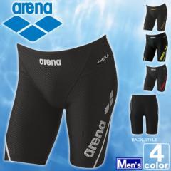 アリーナ【arena】メンズ ロングボックス LAR-7300 1803 紳士 男性 【公式大会使用不可】