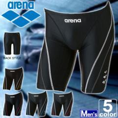 アリーナ【arena】メンズ マスターズ SP SAR-7132 1803 紳士 男性 【公式大会使用不可】