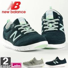 ニューバランス【New Balance】 レディース フィットネス ウォーキング WL315 1803