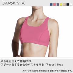 ダンスキン【DANSKIN】レディース ピース ブラ DA14901 1804 ノンワイヤー カップ Bra