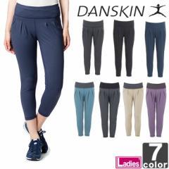 ダンスキン【DANSKIN】レディース ANY MOTION クロップ パンツ DA25330 1804 クロップドパンツ 七分丈