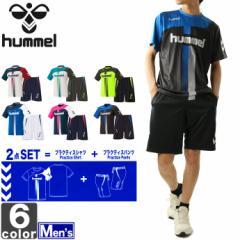 ヒュンメル【hummel】 メンズ Tスーツ 上下セット HAP1133SP 1805 セットアップ 半袖