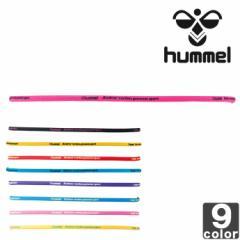 ヒュンメル【hummel】 ヘアゴム HFA9105 1805 ヘアバンド バンド