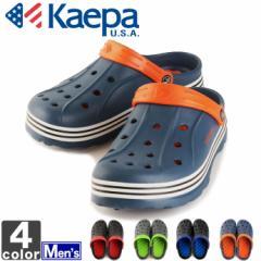 ケイパ【Kaepa】メンズ クロッグ サンダル KP01235 1805 シャワーサンダル