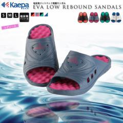 ケイパ【Kaepa】レディース クロッグ サンダル KPL01130 1805 シャワーサンダル