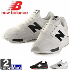 ニューバランス【New Balance】 メンズ ライフスタイル シューズ MRL247 1805 スニーカー 靴