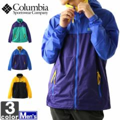 コロンビア【Columbia】2018年春夏 メンズ ソウトゥース ジャケット PM3381 1805 パーカー ブルゾン