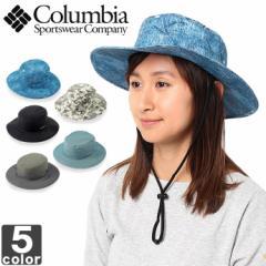 コロンビア【Columbia】2018年春夏 ハット ゲッパー ブーニー PU5312 1805 帽子 アウトドア