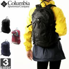 コロンビア【Columbia】2018年春夏 キャッスルロック 20L バックパック 2 PU8185 1805 リュックサック デイパッ