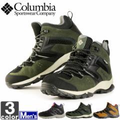 コロンビア【Columbia】2018年春夏 メンズ アウトドアシューズ セイバー 3 ミッド YM5447 1805 登山 ハイカット