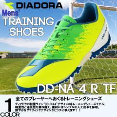ディアドラ【DIADORA】メンズ トレーニングシュ−ズ DD-NA 4 R TF 170874 1806 サッカー シ