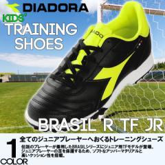 ディアドラ【DIADORA】キッズ ジュニア トレーニングシュ−ズ ブラジル R TF JR 170887 180