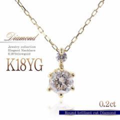 18金 ダイヤモンドネックレス 記念日 アクセサリー ジュエリー 結婚記念日 18k シンプル 人気 ダイヤモンド K18 ネックレス 一粒