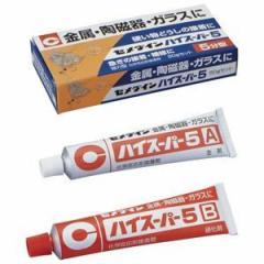 手芸 アクセサリー ボンド 接着剤 エポキシ樹脂 セメダイン ハイスーパー5 80g 二液性