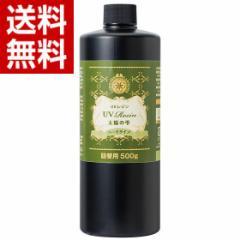 パジコ UVレジン 太陽の雫 詰替用 ハードタイプ 500g  UVレジン液
