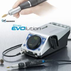 リューター グラインダー ナカニシ EMax EVOlution エボリューション スタンダードセット 彫刻機 彫金  ネイル ビット ハンドピース 電