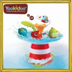 Yookidoo(ユーキッド) あひるの噴水 ミュージカルレース 6ヶ月〜3歳向け 12760143 【送料無料】(お風呂グッズ、おもちゃ、玩具