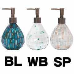 ルミエール ディスペンサー シャンプー バス モザイク ガラス おしゃれ キッチン ポンプ ボトル 洗剤 ソープ コンディショナー 詰め替え