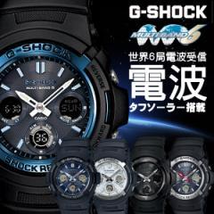 【訳あり特価】CASIO G-SHOCK ジーショック 電波ソーラー 黒 ブラック デジタル アナログ ブランド  メンズ 腕時計 G−SHOCK ブル