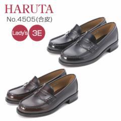 HARUTA 4505 ハルタ ローファー レディース ウィメンズ 女性用 合皮 通学 学生 通勤 靴 レザー 黒 ブラック 茶 ジャマイカ 3E 雨に強い