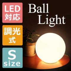 【送料無料】【ボールライト E17 口金 40W 電球 ...