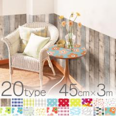 【送料無料】【lola クリエイティブフォイル アレンジ ステッカー 壁紙 DIY テーブル 椅子 棚】 ロラ クリエイティブフォイル (B576)