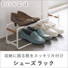 Tosca シューズラック | トスカ 靴収納 靴箱 シューズボックス 下駄箱 靴入れ シューズbox 一人暮らし おしゃれ 木製 北欧風 (C094)