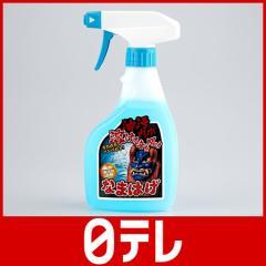 瞬間油汚れ洗剤なまはげ 日テレshop(日本テレビ 通販 世界オモシロ通販 オモシロ日テレ)