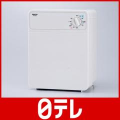 3Dウインドノズル ふとん乾燥機  日テレshop(日本テレビ 通販 ポシュレ)