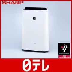 シャープ高濃度プラズマクラスタ-7000 加湿空気清浄機  日テレshop(日本テレビ 通販 ポシュレ)