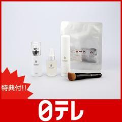 美容液2種+セラムファンデセット 特典付 日テレshop(日本テレビ 通販 ポシュレ)