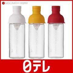 MOCOMICHI HAYAMI フレーバークッキングボトル300ml 日テレshop(日本テレビ 通販 オモシロ日テレ)