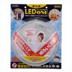 オーム電機 LEDシーリングライトONE 昼光色 07-6388