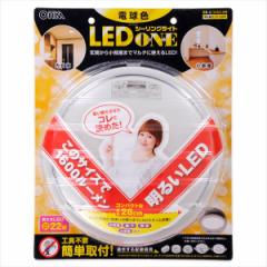 オーム電機 LEDシーリングライトONE 電球色 07-6389