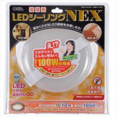 オーム電機 LEDシーリング NEX 電球色 07-6395
