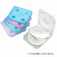 OHM CD/DVDケース 5枚 5色ミックスカラー 1個で4枚収納 01-0177 オーム電機