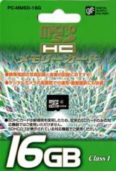 オーム電機 マイクロSDメモリーカード 16GB対応 PC-MMSD-16G 01-3342