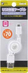 【メール便対応】 オーム電機 USB伸縮ケーブル FORスマートフォン SMP-JSR   01-3384