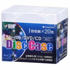 OHM ブルーレイ/CD/DVDスリムケース 20枚パック クリア OA-RBCD1-20C 01-3299 オーム電機