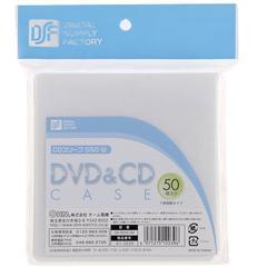 OHM CD/DVDスリーブ 50枚入り 大切な一枚をやさしく収納 sale045 01-2039 オーム電機