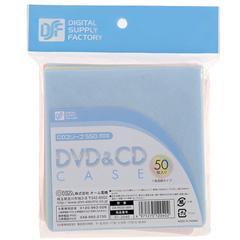 OHM CD/DVDスリーブ 50枚 大切な一枚をやさしく収納 01-2040 オーム電機