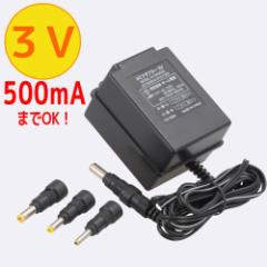 AudioComm 電源アダプター AC/DCアダプター 3V 500mA 変換プラグ付き 03-1993 AV-DR305E OHM オーム電機
