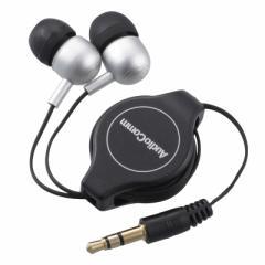 ステレオイヤホン カナル型 コード巻取式 AudioComm HP-B161N 03-2246 OHM オーム電機