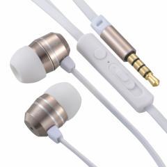 イヤホンマイク ステレオイヤホン スマホ対応 マイク付 音量調節付 ゴールド AudioComm HP-B163N-N 03-2254 OHM オーム電機