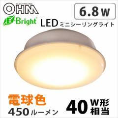 【在庫限り】オーム電機 LEDシーリングミニEC 電球色 LE-Y07LE-EC 03-4178