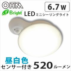 オーム電機 LEDシーリングミニ 人感センサー付き 昼白色 LE-Y07NES1 03-4188