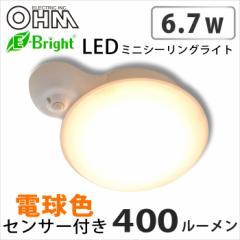 オーム電機 LEDシーリングミニ 人感センサー付き 電球色 LE-Y07LES1 03-4189