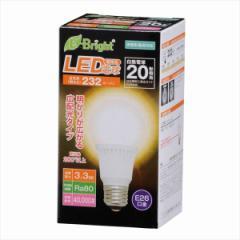 オーム電機 LED電球 広配光280° 3.3W 電球色 白熱電球20W相当 E26 LDA3L-G AS21 06-2880