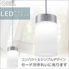 オーム電機 LEDガラスペンダント LE-Y06NE-CL 06-0123
