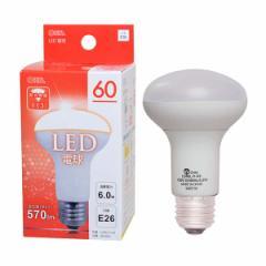 オーム電機 LED電球/レフランプ形 60W相当 電球色 口金E26 広配光タイプ・密閉形器具対応 LDR6L-H A9 06-0205